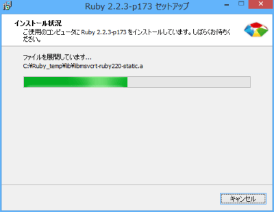 Ruby Install#4
