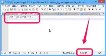 Notepad++ Shift_JIS
