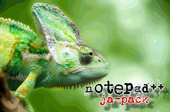 Notepad++ (ja-pack)