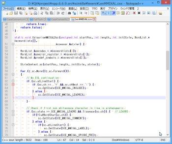 Notepad++ (日本語版) 0.1