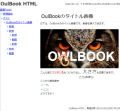 oulbook html