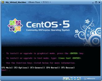 CentOSインストール1
