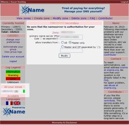 xnameドメイン設定