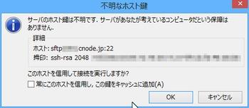 FileZilla 設定