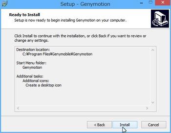 Genymotionインストール5