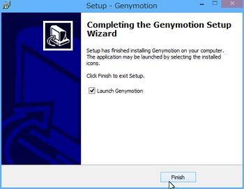 Genymotionインストール7