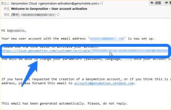 Genymotionからのメール