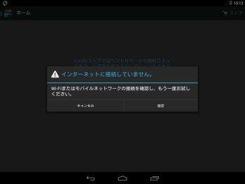 Android x86 Kindle NG