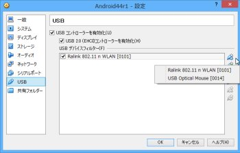 Android x86 usb