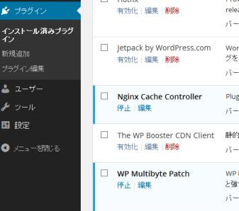 Wordpress インストール