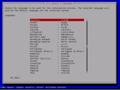 Debian 7 言語選択