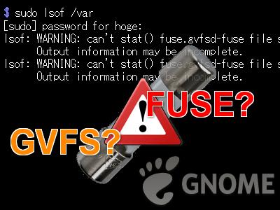 FUSE WARNING