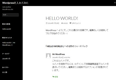 Wordpressページ