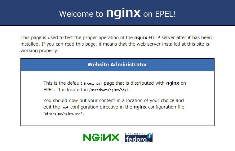 nginxの初期画面