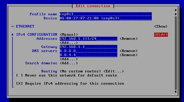 ネットワーク設定画面3