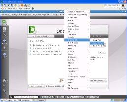 QtCreator画面2