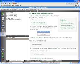 QtCreator画面5