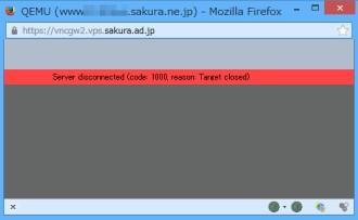 Ubuntu  インストール 完了