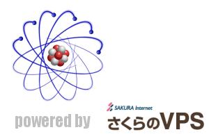 sakura vps scientificlinux
