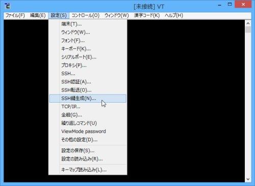 TeraTermメニュー操作SSH鍵作成