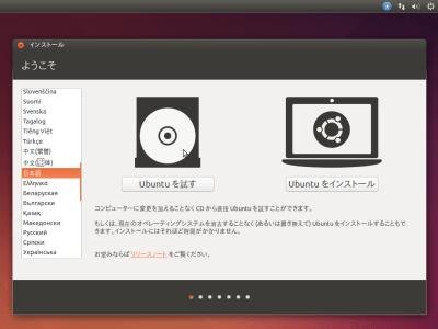 Ubuntu Live